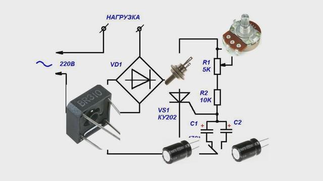 регулятор напряжения 220 вольт на тиристоре ку202н