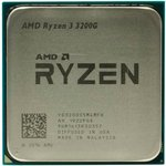 Процессор AMD Ryzen 3 3200G AM4 (YD3200C5FHBOX) ...