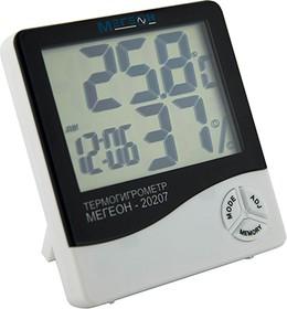 Фото 1/2 МЕГЕОН 20207, Термогигрометр настольный