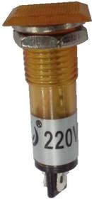 N-XD10-2-Y (N-825Y), Лампа неоновая с держателем желтая 220VAC