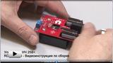 Смотреть видео: Усилитель 25 ватт на LM1875. Gainclone