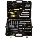 Универсальный набор инструментов 128 предметов BG128-1214