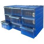 Фото 5/5 Пластиковый короб С-510 синий/прозрачный 260x364x150