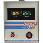 Cтабилизатор АСН- 500 с цифр. дисплеем Е0101-0112