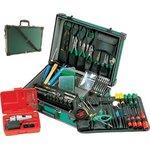 1PK-1990B, Набор инструментов (118 предметов)