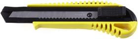 """0914, Нож STAYER """"MASTER"""" с выдвижным сегментированным лезвием, автофиксация, 18мм"""