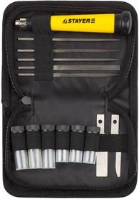 """09145-H38, Набор STAYER Нож """"MASTER"""" для точных работ в комплекте с лезвиями различной формы и надфилями, в чех"""