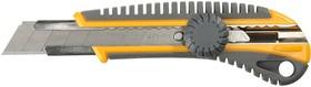 """09161, Нож STAYER """"MASTER"""" с выдвижным сегментированным лезвием, 18мм"""