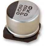 Фото 4/4 EEEFK1V681AQ, электролитический конденсатор SMD 680мкФ, 35В 12.5x13.5