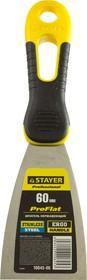 """Фото 1/2 10045-06, Шпатель STAYER """"PROFESSIONAL"""" нержавеющее профилированное полотно, 2к ручка, 60 мм"""