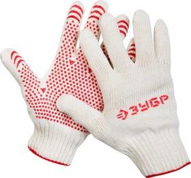 11392-K10, ЗУБР Т-7, размер L-XL, перчатки трикотажные для тяжелых работ, с ПВХ покрытием (точка), 10 пар в упа