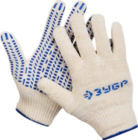 Перчатки ЗУБР 11451-XL трикотажные 12 класс х/б с защитой от скольжения