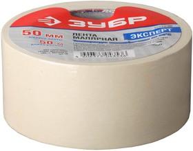 12115-50, Малярная лента ЗУБР, креповая, 48мм х 50м