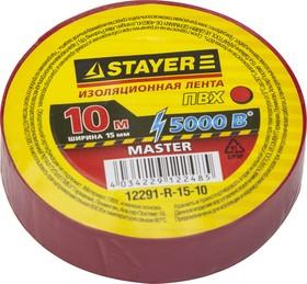 """12291-R-15-10, Изолента STAYER """"MASTER"""" красная, ПВХ, 5000 В, 15мм х 10м"""