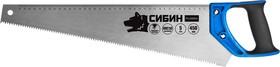 15055-45, Ножовка по дереву (пила) СИБИН 450 мм, шаг 5 TPI (4,5 мм)
