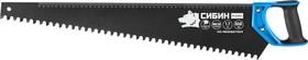 15057, Ножовка по пенобетону (пила) СИБИН 650 мм, специальный особостойкий трапециевидный зуб, шаг 16мм