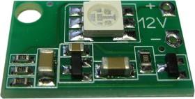 SHL0015W-1.7, Стробоскоп светодиодный, белый, 1.7сек
