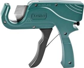 """23407-42, Труборез KRAFTOOL """"EXPERT"""" пистолетный для металлопластик труб, для работы в труднодоступ местах, d"""