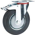 Колесо 4003-125, d=125 мм, мет/рез, поворотное с тормозом, игольчатый подшипн. г/п=100 кг 4003-125