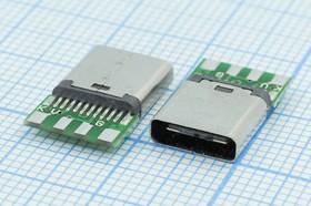Разъем USB, USB Типа C, Гнездо, 24 вывода, На кабель № 14572 гн USB \C 3,1\24Pплат4C\\ \\USB3,1TYPE-C 24PF-030   купить в розницу и оптом