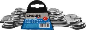27014-H7, Набор СИБИН: Ключи рожковые гаечные, белый цинк, 8-24мм, 7шт