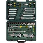 27977-H84, KRAFTOOL Industrie 84 универсальный набор инструмента 84 предм.