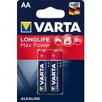 Батарейка VARTA LONGLIFE MAX POWER AA бл. 2 (упаковка из 2)