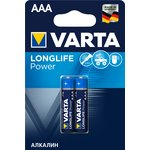 Батарейка VARTA LONGLIFE POWER AAA бл. 2 (рус.) (упаковка из 2)