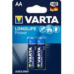 Батарейка VARTA LONGLIFE POWER AA бл. 2 (рус.) (упаковка из 2)