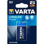 Батарейка VARTA LONGLIFE POWER 9V бл. 1