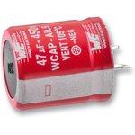 861111483001, Электролитический конденсатор, фиксация защелкой, 33 мкФ, 450 В ...