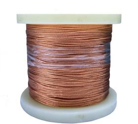 Провод обмоточный литцендрат Litz wire 84 х 0,1 мм 1кг (154м)