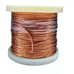 Провод обмоточный литцендрат Litz wire 49 х 0,2 мм 1 кг (68м)