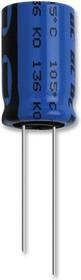 MAL214851222E3, Электролитический конденсатор, 2200 мкФ, 50 В, Серия 148 RUS, ± 20%, Радиальные Выводы, 16 мм