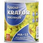 КРАСКА МА-15 СЕРАЯ 0,9 КГ 14 26359