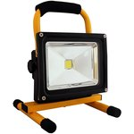 PEL00021, Worklight LED, Rechargeable, Car Lighter Source ...