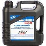 П/с.тр.масло Hypoid-Getrieb.TDL 75W-90 GL-4/GL-54л 3939