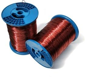 ПЭВТЛ-2 (d=0.3 мм), Провод эмалированный лудящийся (обмоточный), 300м, (длина +/- 5 %), катушка
