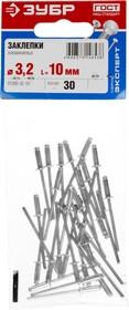 31300-32-10, Заклепки ЗУБР алюминиевые 3,2х10мм, 30шт