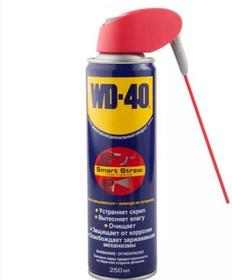 WD40 универсальное средство 250 мл