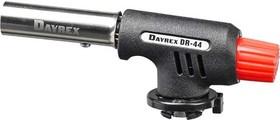 DAYREX-44 газовая горелка