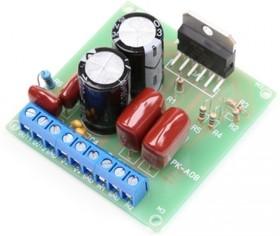 NM0108, Оконечный усилитель НЧ 2х25 Вт (TDA7265) - набор для пайки