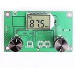 MP3510, DX PLL FM-тюнер c DSP процессором QN8035 (FM радио)