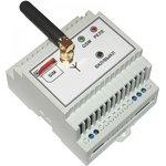 MP0210, GSM модуль для управления шлагбаумом (воротами)
