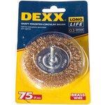 Фото 2/2 35110-075, DEXX. Щетка дисковая для дрели, витая стальная латунированная проволока 0,3мм, 75мм