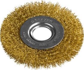 """35122-100, STAYER """"PROFESSIONAL"""". Щетка дисковая для УШМ, витая стальная латунированная проволока 0,3мм, 100ммх"""