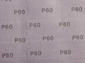 """Фото 1/4 35415-060, Лист шлифовальный ЗУБР """"СТАНДАРТ"""" на тканевой основе, водостойкий 230х280мм, Р60, 5шт"""