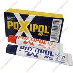 POXIPOL .Холодная сварка 10 минут ,70 мл (cерая)