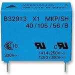 B32914A3225M000, Конденсатор Безопасности, 2.2 мкФ, X1 ...