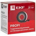 Лента гидроизоляционная (антикоррозионная) PROFI PROxima EKF gc-wp-pro